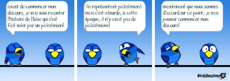 discours du représentant israëlien à l'ONU