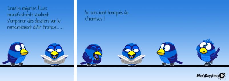 La langue française est vraiment compliquée !