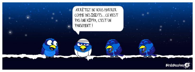 PAS DE CONFUSION
