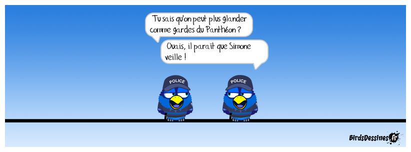 Les gardes