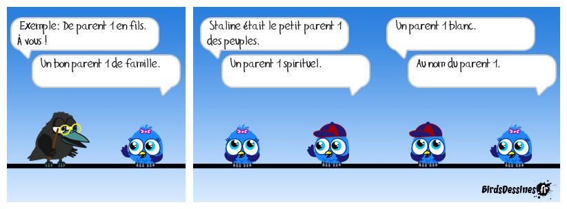 Lexique macronien