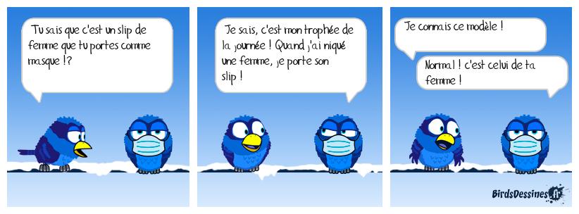 🏆 Le trophée 👙